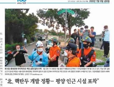 Front page of today's newspapers: death of the mayor of Seoul